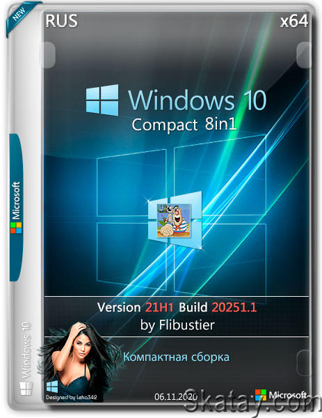 Windows 10 x64 8in1 v.21H1.20251.1 Compact by Flibustier (RUS/06.11.2020)