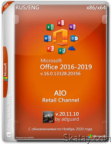 Microsoft Office 2016-2019 Retail Channel AIO 16.0.13328.20356 by adguard (RUS/ENG/2020)