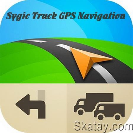 Sygic Truck GPS Navigation 20.5.1 build 2362 /Android/