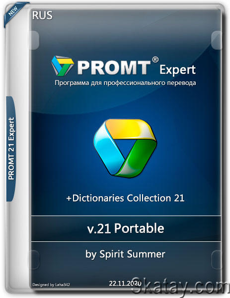 PROMT 21 Expert (+ Dictionaries Collection 21) Portable by Spirit Summer (RUS/2020)
