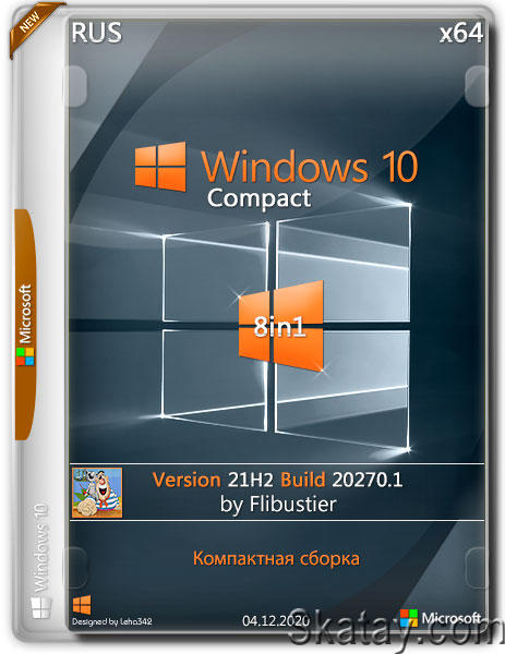 Windows 10 x64 Compact v.21H2.20270.1 by Flibustier (RUS/04.12.2020)
