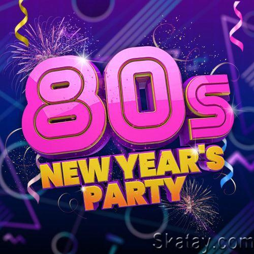 80s New Year's Party (2020)