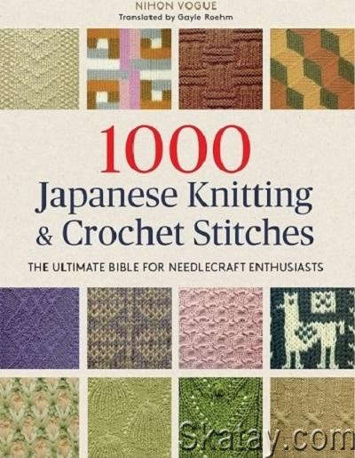 1000 Japanese Knitting & Crochet Stitches 2020