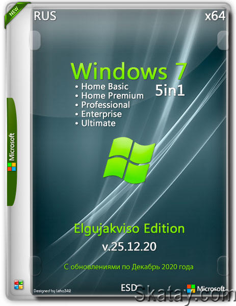 Windows 7 SP1 x64 5in1 Elgujakviso Edition v.25.12.20 (RUS/2021)