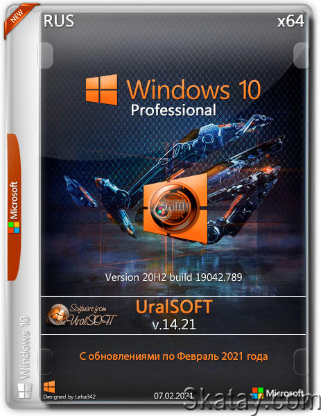 Windows 10 Professional x64 20H2.19042.789 v.14.21 (RUS/2021)
