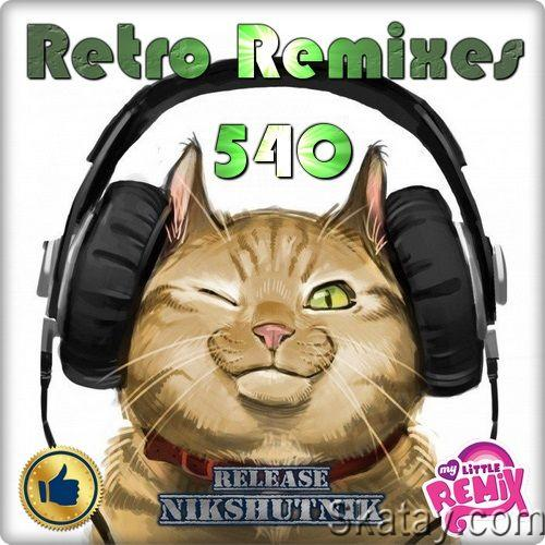 Retro Remix Quality Vol.540 (2021)