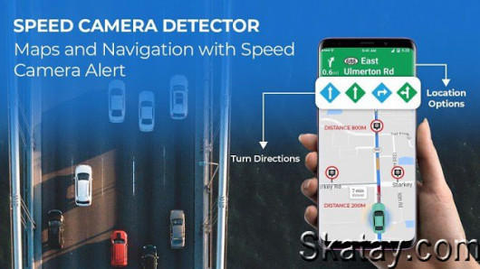 Антирадар Radarbot: Speed Camera Detector & Speedometer v7.5.4 Pro [Android]