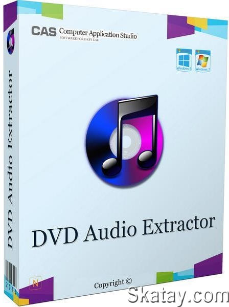 DVD Audio Extractor v.8.2.0