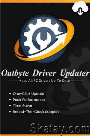 Outbyte Driver Updater 2.1.1.63042