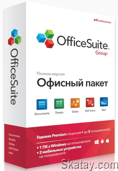 OfficeSuite Premium v.5.20.37653/37654