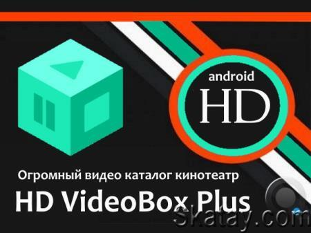 HD VideoBox Plus 2.31 (Android)