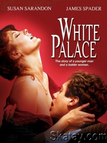 Белый дворец / White Palace (1990) HDRip / BDRip 720p / BDRip 1080p