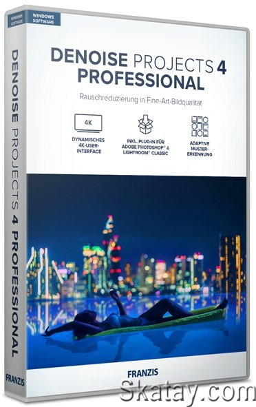 Franzis DENOISE projects 4 professional 4.41.03670 RUS Portable by Alz50