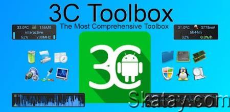3C All-in-One Toolbox 2.4.8i (Android)