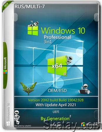 Windows 10 x64 Pro 20H2.19042.928 OEM/ESD April 2021 by Generation2 (RUS/MULTi-7)