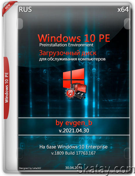 Windows 10 PE x64 by evgen_b v.2021.04.30 (RUS)