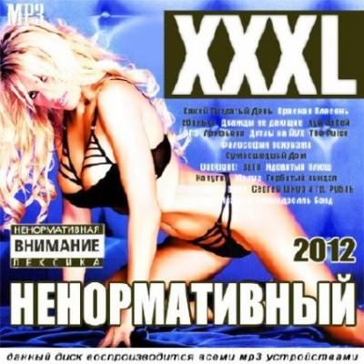 onlayn-porno-trahnul-russkuyu-tetya