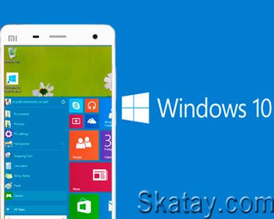 В Windows 10 появится поддержка телефонных звонков