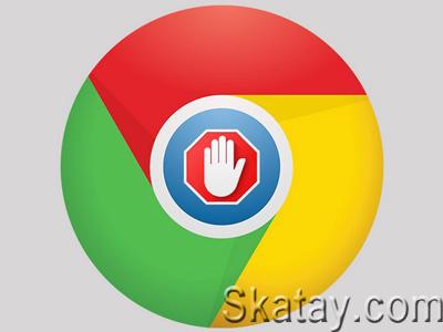В Google Chrome запускают встроенный блокировщик рекламы