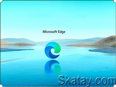 Пора скачивать: Microsoft официально выпустила браузер Edge на Chromium