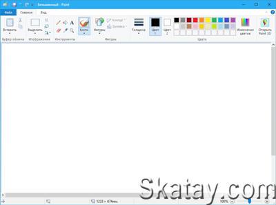 Microsoft удалит былой человечный Paint изо Windows