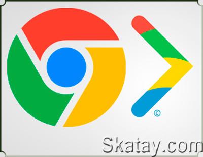 Google Chrome меняет дизайн