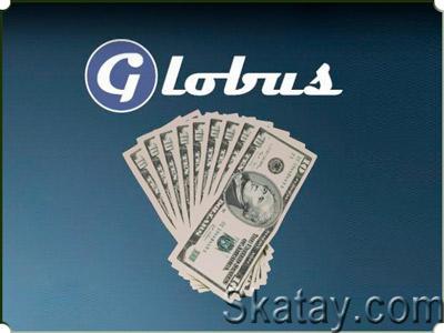 Globus - пассивный заработок в интернете на автомате