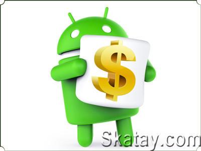 Вскоре Android станет платным